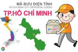 Mà bưu điện thành phố Hồ Chí Minh